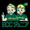 ECCジュニアコースを併設しました!
